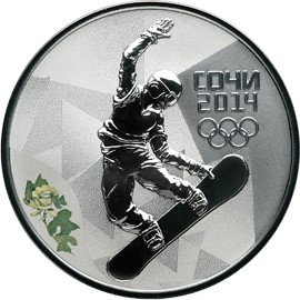 Монета - Сноуборд, серебро, 3 рублей