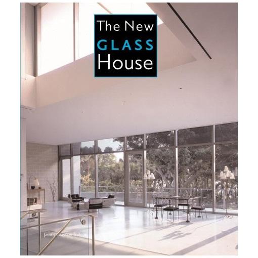 Новый стеклянный дом