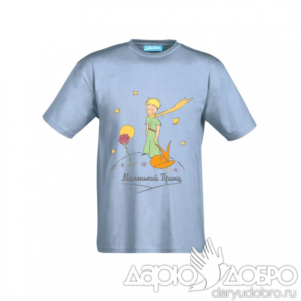 Детская голубая футболка Маленький Принц Классический