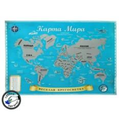 Скретч-карта мира Веселая кругосветка