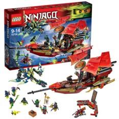 Конструктор Lego Корабль Дар Судьбы – Решающая битва