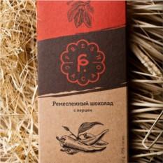 Ремесленный шоколад с перцем чили 70%