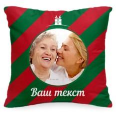 Подушка с фото «Елочная игрушка»