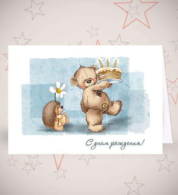 Поздравительная открытка «Поздравляем!»