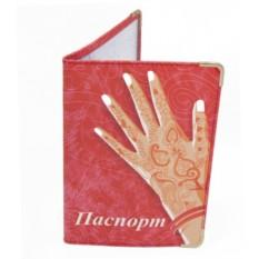 Кожаная обложка для паспорта Рука
