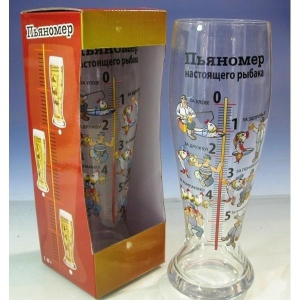 Пивные бокалы для подарка 505