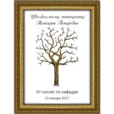 Дерево пожеланий на Татьянин день