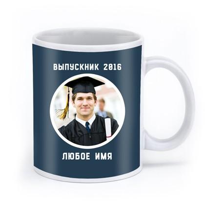 Фотокружка «Выпускник 2016»