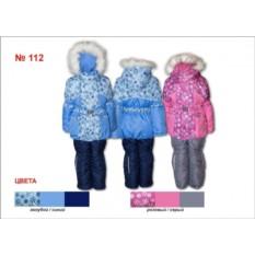 Комплект для девочки, куртка и полукомбинезон