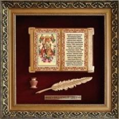 Православное панно Неувядаемый цвет