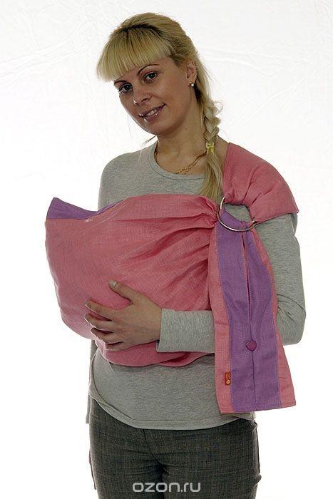 Розово-сиреневый слинг с кольцами Лен комби