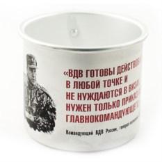 Алюминиевая кружка Шаманов. ВДВ