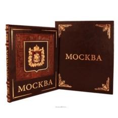 Книга Москва (в коробе)