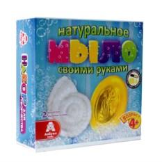 Детский набор для изготовления мыла «Морское царство»