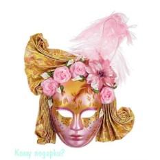 Декоративное изделие «Карнавальная маска» (цвет — розовый)