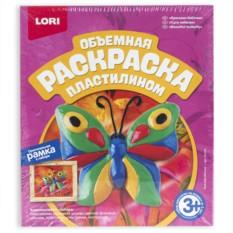 Набор для детского творчества Раскраска пластилином