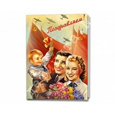 Поздравительное письмо «Мама, папа и я»