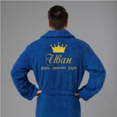 Синий мужской халат с вышивкой Царь
