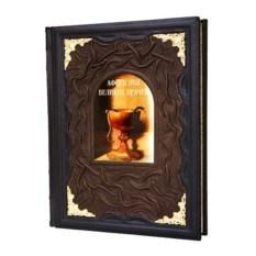 Подарочная книга «Афоризмы великих врачей»