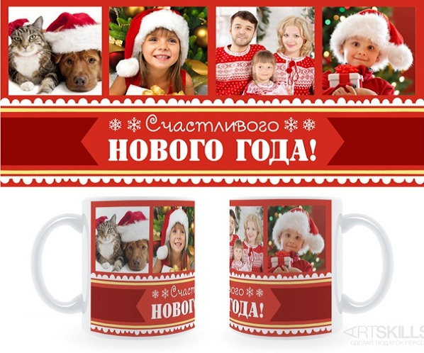 Фотокружка Красная новогодняя