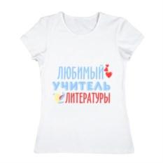 Женская футболка из хлопка Учитель литературы