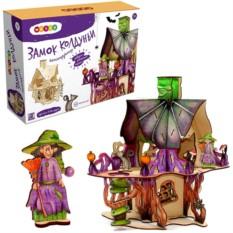 Деревянный набор для детского творчества «Замок колдуньи»