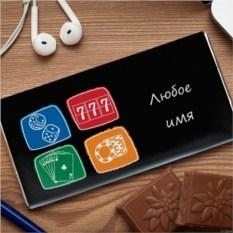 Шоколадная открытка Азартная