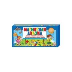 Настольная игра Магнитная азбука (79 элементов)