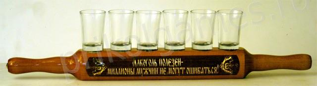 Подставка под стопки Алкоголь – полезен миллионы мужчин...
