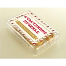 Печенье с предсказанием Классика (12 штук)
