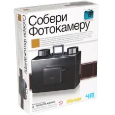 Набор Собери фотокамеру