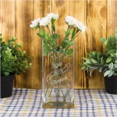 Ваза для цветов «Свадебная» квадратной формы