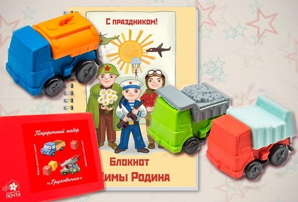 Подарочный набор «Грузовички»