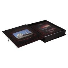 Книга Великие святыни Ислама (в коробе)