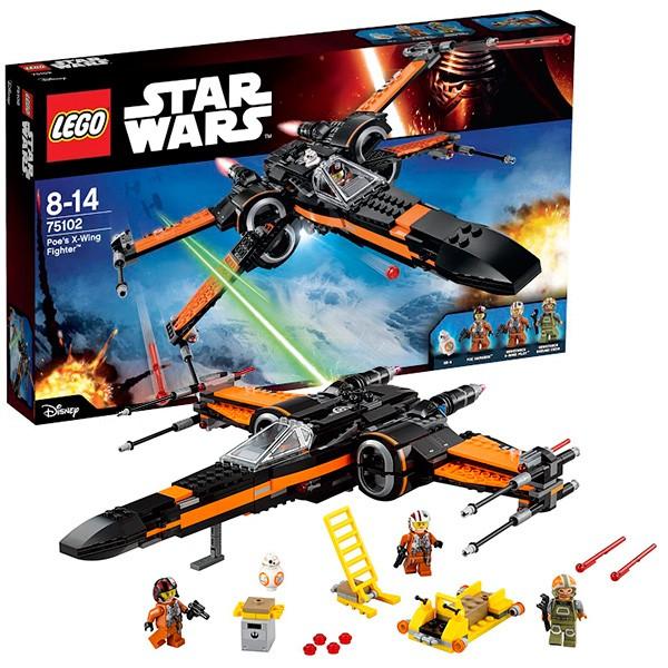 Конструктор Лего Истребитель По Lego Star Wars