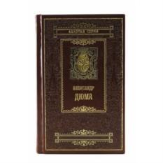 Издание Александр Дюма. Собрание сочинений в 7 томах