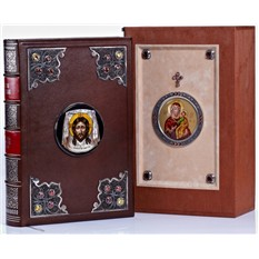 Книга Святое Евангелие. Экземпляр № 04