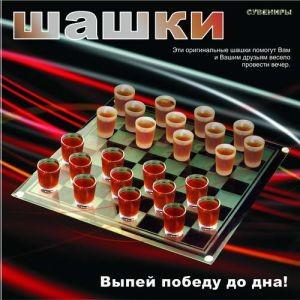 Алкогольная игра Шашки (прозрачные и матовые)