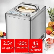 Автоматическая мороженица Unold Pro Plus