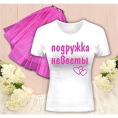 Набор для девичника Подружка невесты с розовой фатой