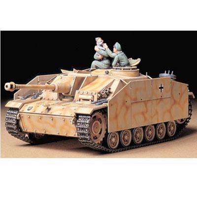 Самоходное орудие Sturmgeschuetz III Ausf.G