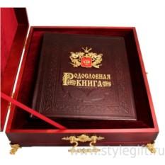 Родословная книга Гербовая (345х390х120 мм)