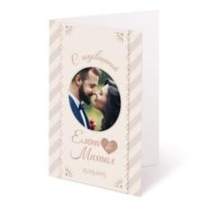 Именная открытка с вашим фото и датой «С годовщиной»