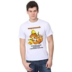Мужская футболка Большая работа, строитель