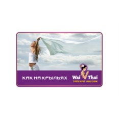 Подарочная карта «Вай Тай» на СПА для ног «Как на крыльях»