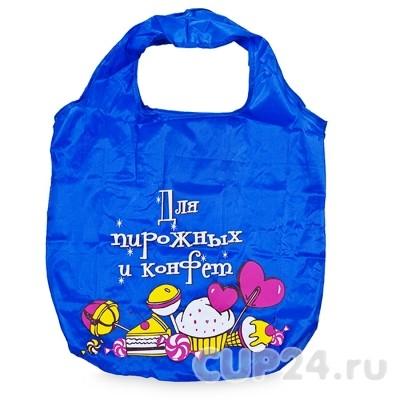 Складная сумочка «Для пирожных и конфет»