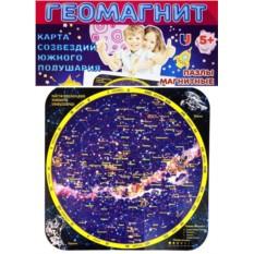 Магнитный пазл «Карта созвездий Южного полушария»