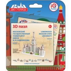 3D-пазл IQ Две столицы. МГУ, Москва