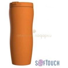 Оранжевый термостакан «Монтана» с прорезиненным покрытием