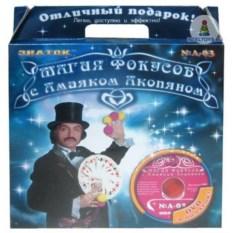 Детский набор «Магия фокусов №3» с Амаяком Акопяном